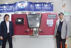 羽陞專營歐洲加工設備 提高客戶製品加工速度與品質