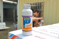 農民用藥權利 政府不應剝奪