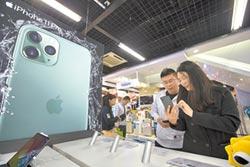 蘋果財報亮眼 產品銷量超預期