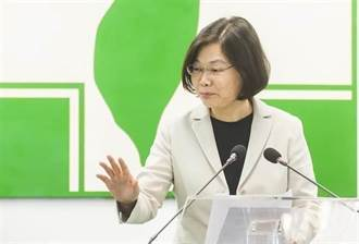 下屆基隆市長是她?網:民進黨尷尬了