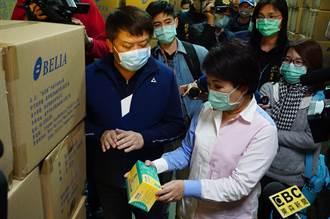 盧秀燕訪視口罩貿易商 籲民眾勿搶購囤積