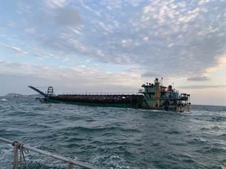 疑受武漢肺炎影響  陸籍抽砂船拍賣無人投標