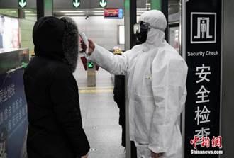 湖北省疾控中心破譯新型冠狀病毒基因