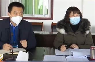 疫情一問三不知  湖北黃岡衛健委主任唐志紅免職