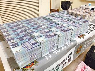 家中被盜「6500萬現金」 苦主背景曝光…
