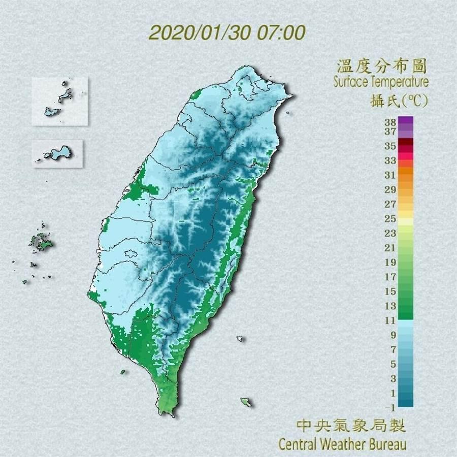 今晨7時最新氣溫分布圖。(圖擷自氣象局)