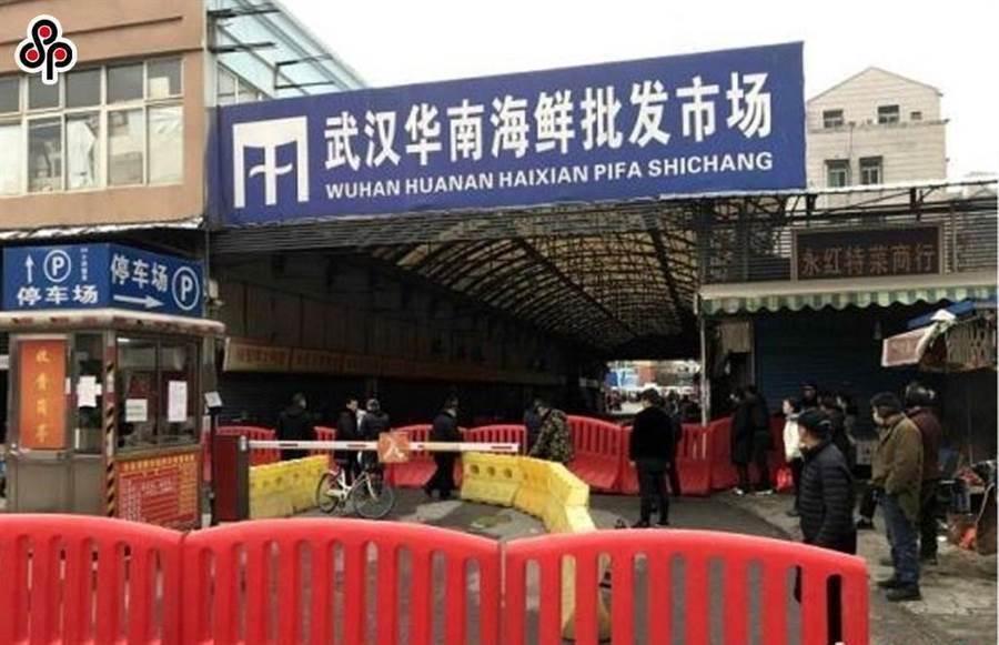 遭懷疑為疫情起源地的武漢華南海鮮市場(中新社)