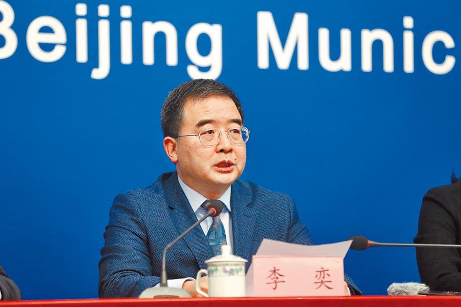 1月26日,北京市教育委員會新聞發言人李奕表示,全市大中小學、幼兒園2020年春季學期延期開學。(中新社)