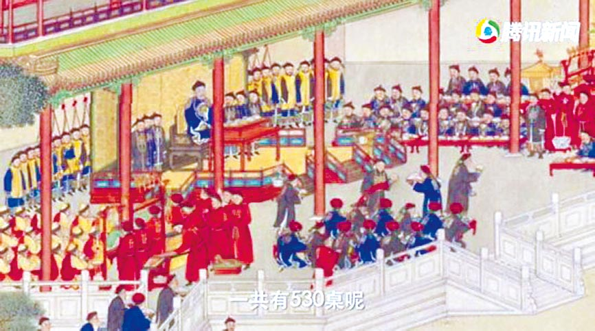 《故宮賀歲》中展示的《紫光閣賜宴圖》。(故宮賀歲截圖)