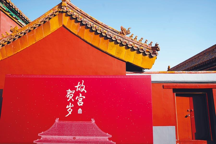 2019年12月27日,北京故宮《故宮賀歲》海報。(新華社)