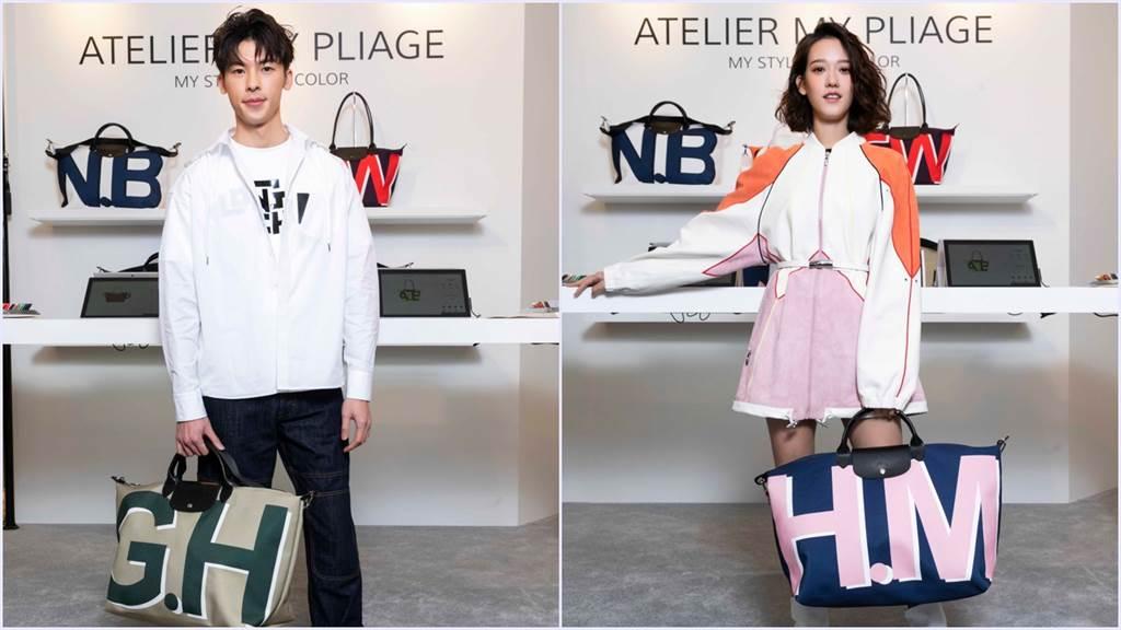 右/許光漢、左/孟耿如出席Longchamp My Pliage 全新訂製系列上市記者會。(圖/品牌提供)