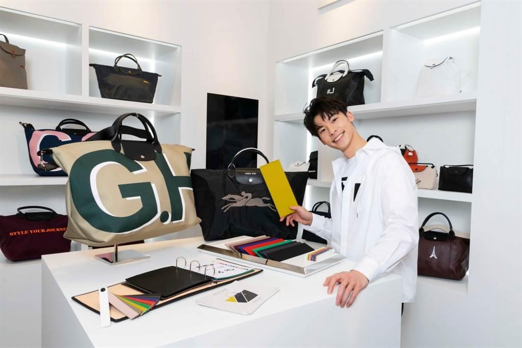 許光漢的第一次訂製就獻給Longchamp My Pliage® 。(圖/品牌提供)