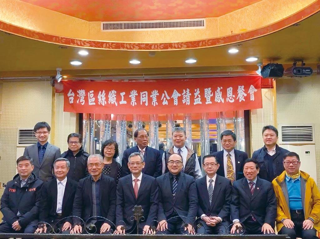 絲織公會理事長莊燿銘(前排左四)、工業局長呂正華(前排左五)與餐會貴賓代表合影。圖/絲織公會提供