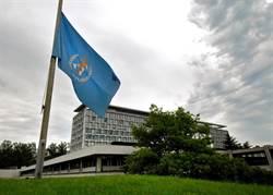 2020武漢風暴》世衞宣佈 武漢肺炎列為國際公共衞生緊急事件