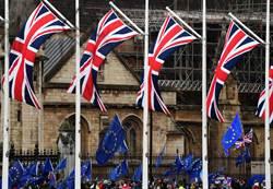 英國脫歐後下一步: 賺錢、親美、交朋友