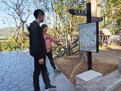 中市觀音山新建景觀休憩平台 健康練腳力好去處