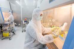 武漢肺炎熱! 生技公司免疫細胞應用引關注