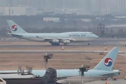 2020武漢風暴》南韓自武漢撤僑368人抵首爾 將隔離兩週