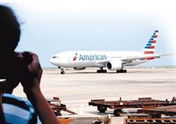 怕染武漢肺炎 飛行員告美國航空爭停飛