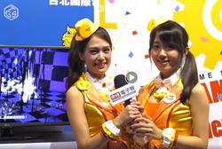 2020台北國際電玩展2/6如期舉行 實施防疫措施