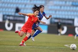 奧運女足》大陸隊遭隔離 我首戰改踢泰國