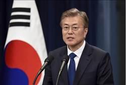 韓國新增4例武漢肺炎確診 累計11人