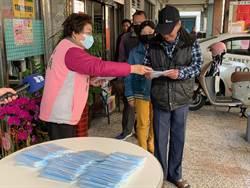武漢疫情口罩短缺 市議員邱素貞如及時雨發送
