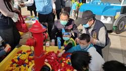 燈會裏的童趣樂園 邀小朋友來當樂高警長