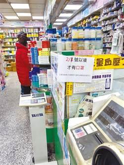 武漢肺炎防護指引惹議 勞動部:僅醫療業需強制置備口罩