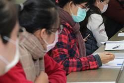 武漢肺炎疫情延燒 成大宣布延後2周開學