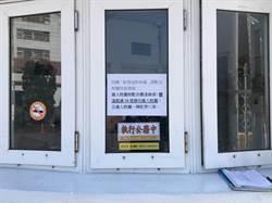 彰化縣32所國中停寒假課輔  私立精誠中學校園暫停開放