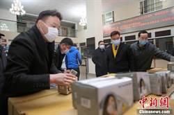 北京開6張哄抬口罩價格罰單 最高擬罰千萬