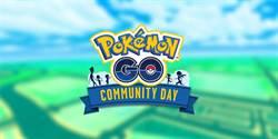 2月1日限定 《Pokémon GO》二月社群日主角寶可夢由你來投