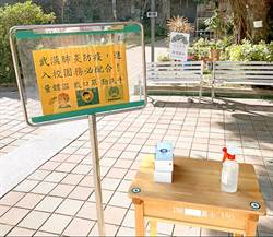 武漢肺炎風暴 台中市66所公私立國、高中停辦下周課輔