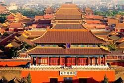 北京市府通知各企業2月10日上班