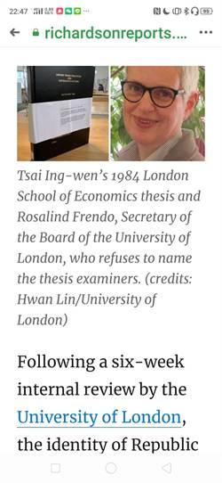 倫敦大學拒絕公布蔡英文博士口試委員名單