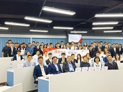 台新銀AI金融比賽 交大奪冠