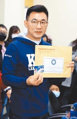 江啟臣指國民黨面臨少子化問題