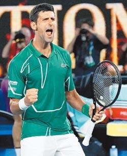 澳網之王 8闖決賽