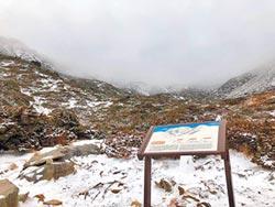 氣溫驟降 雪山圈谷積雪達13公分