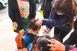 幼兒園開學 小朋友量體溫戴口罩