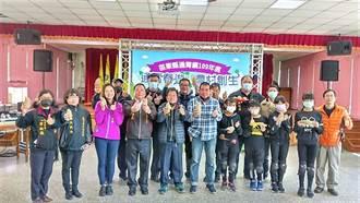 活化休耕農地 通霄城北千人烘窯2/1登場