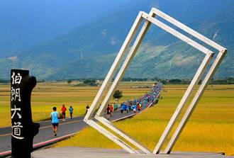 春節假期台東縣遊客人次82.7萬創新高 觀光產值約48億元