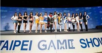 武漢肺炎 橘子率先退展 電玩展延至8月