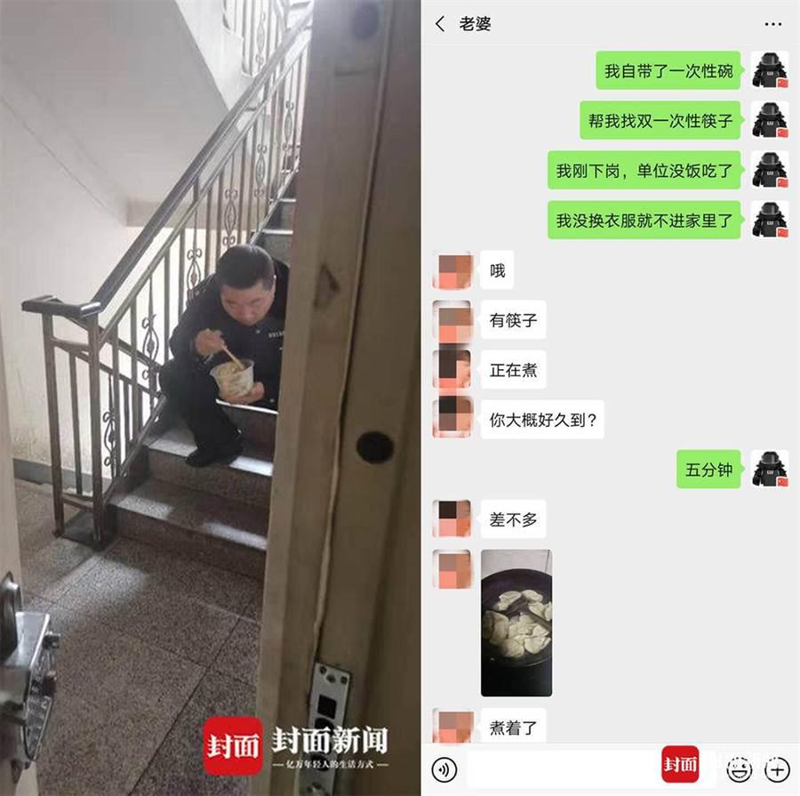 員警坐在樓梯間吃飯,讓人看得格外心疼(圖翻攝自/封面新聞)
