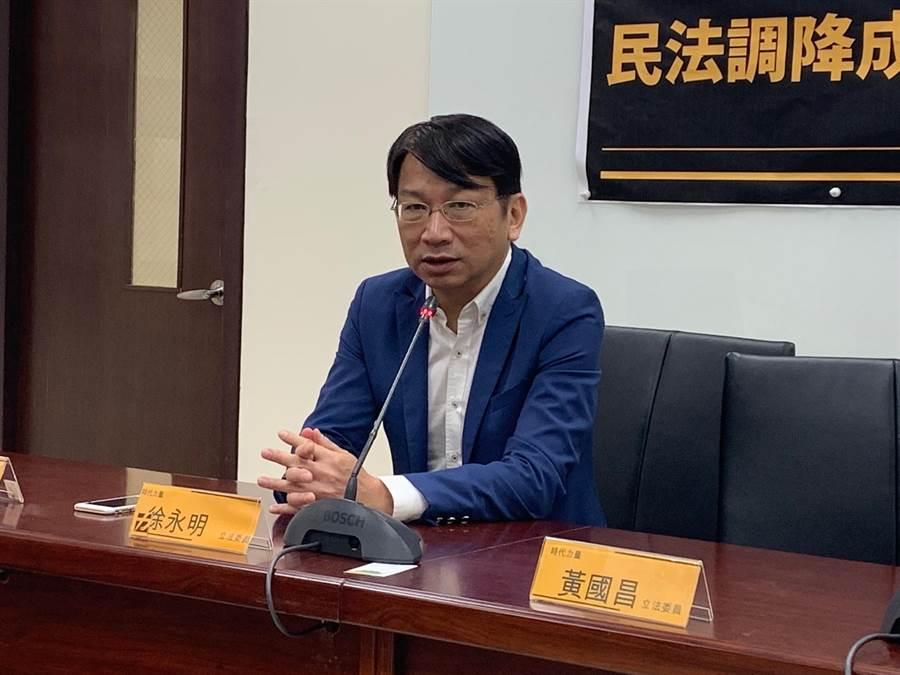 時代力量黨主席徐永明。(報系資料照)