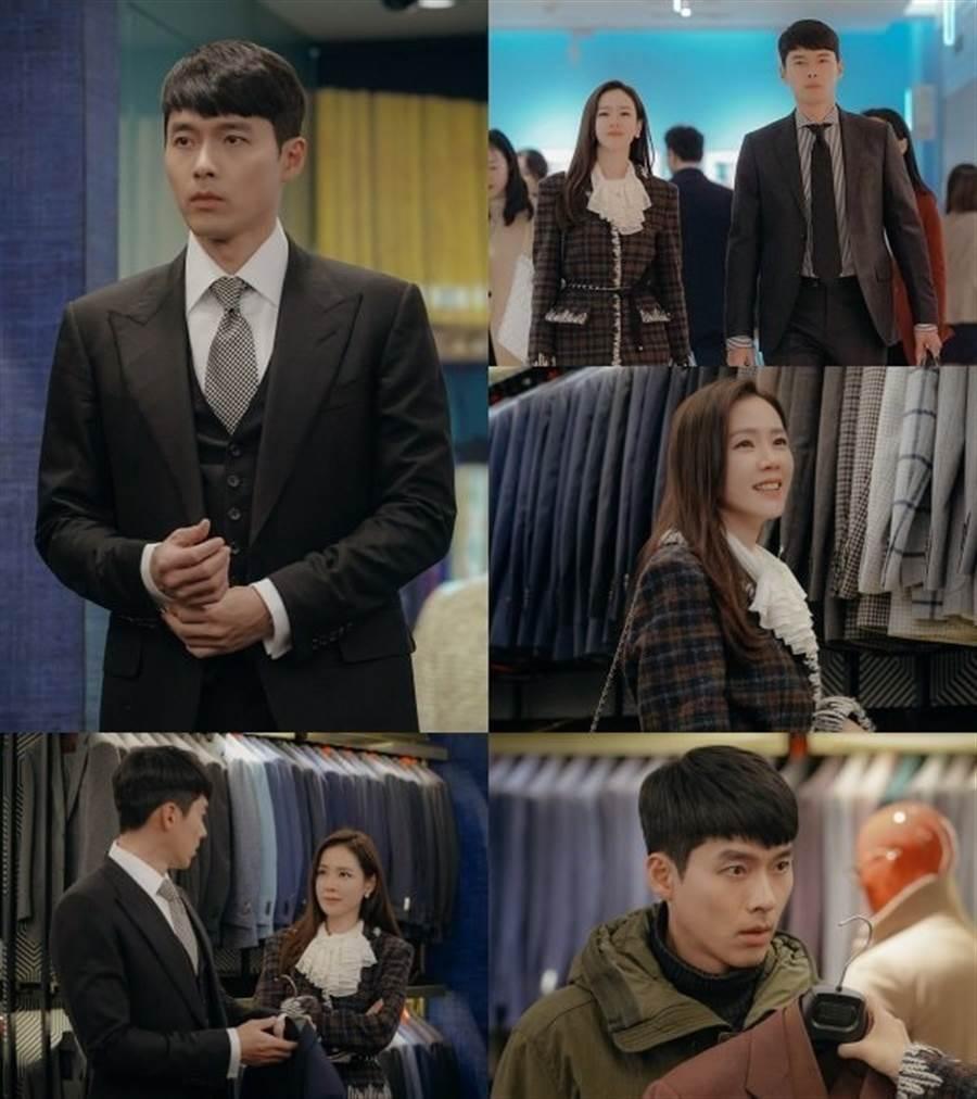 《愛的迫降》劇照。(圖/翻攝自tvN)