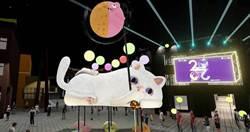 小鼠「躲貓貓」!台北燈節8日開幕 國民姊夫AKIRA演出
