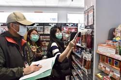 中市府訪查口罩防疫物資 四大超商持續供貨