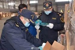 防控疫情 陸官方擴大進口物資免稅品項、範圍